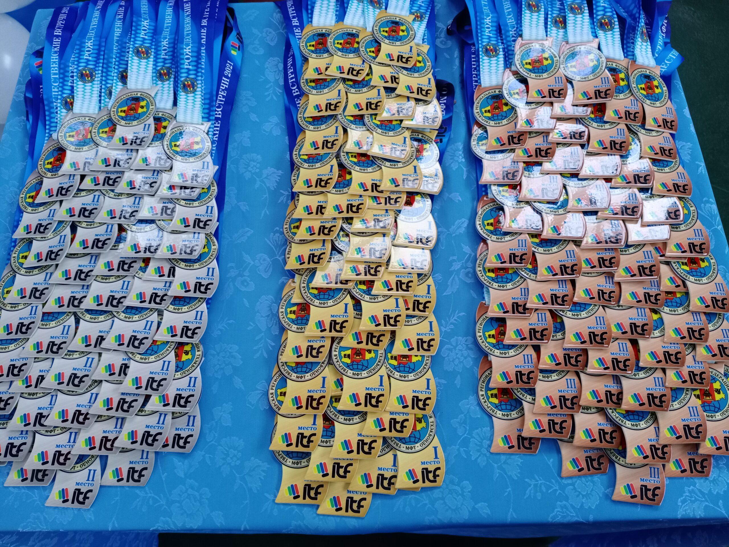 Региональные соревнования по Тхэквондо МФТ 14 февраля 2021 г.