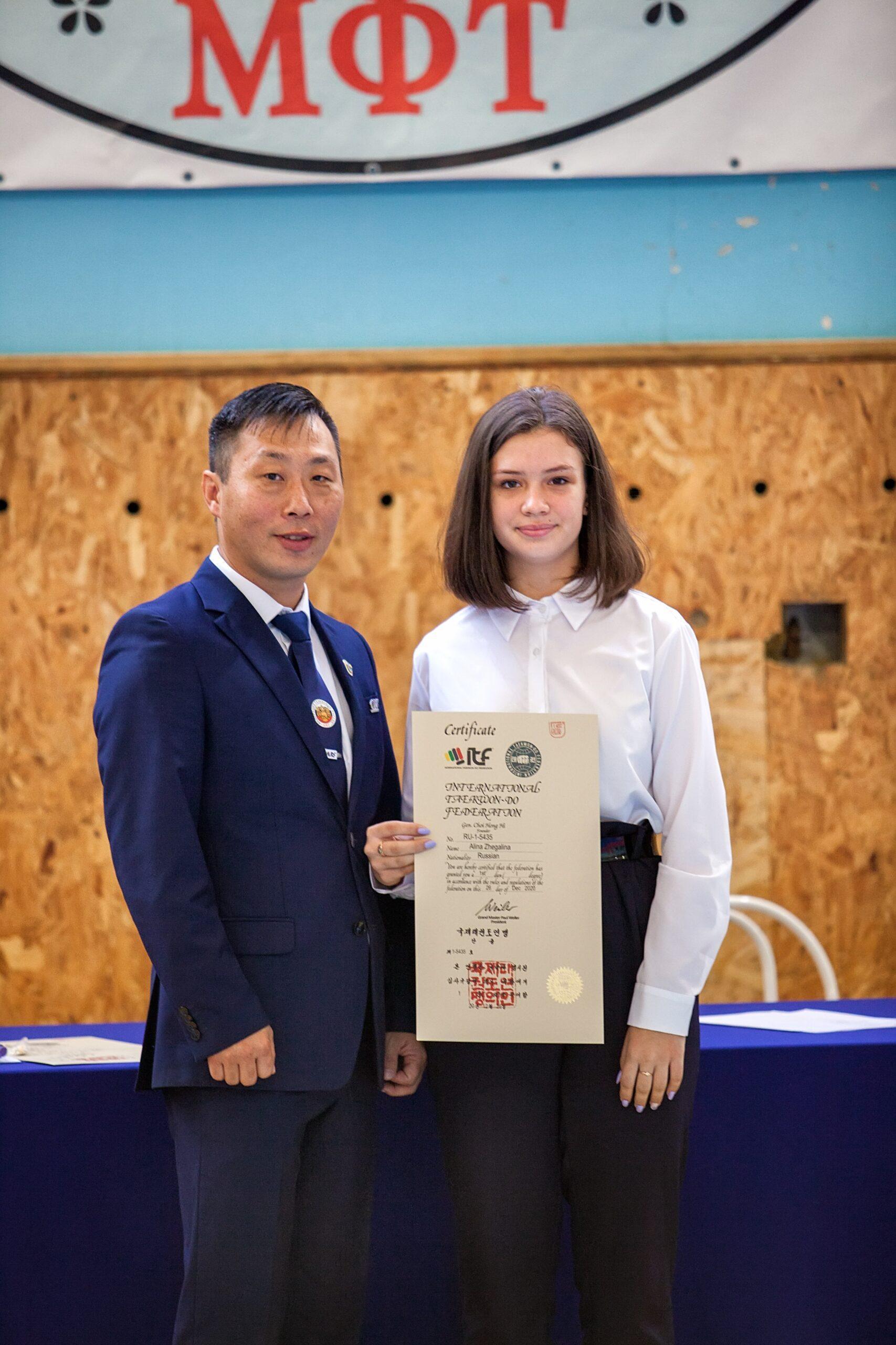 Поздравляем c вручение сертификата обладателя черного пояса I дан